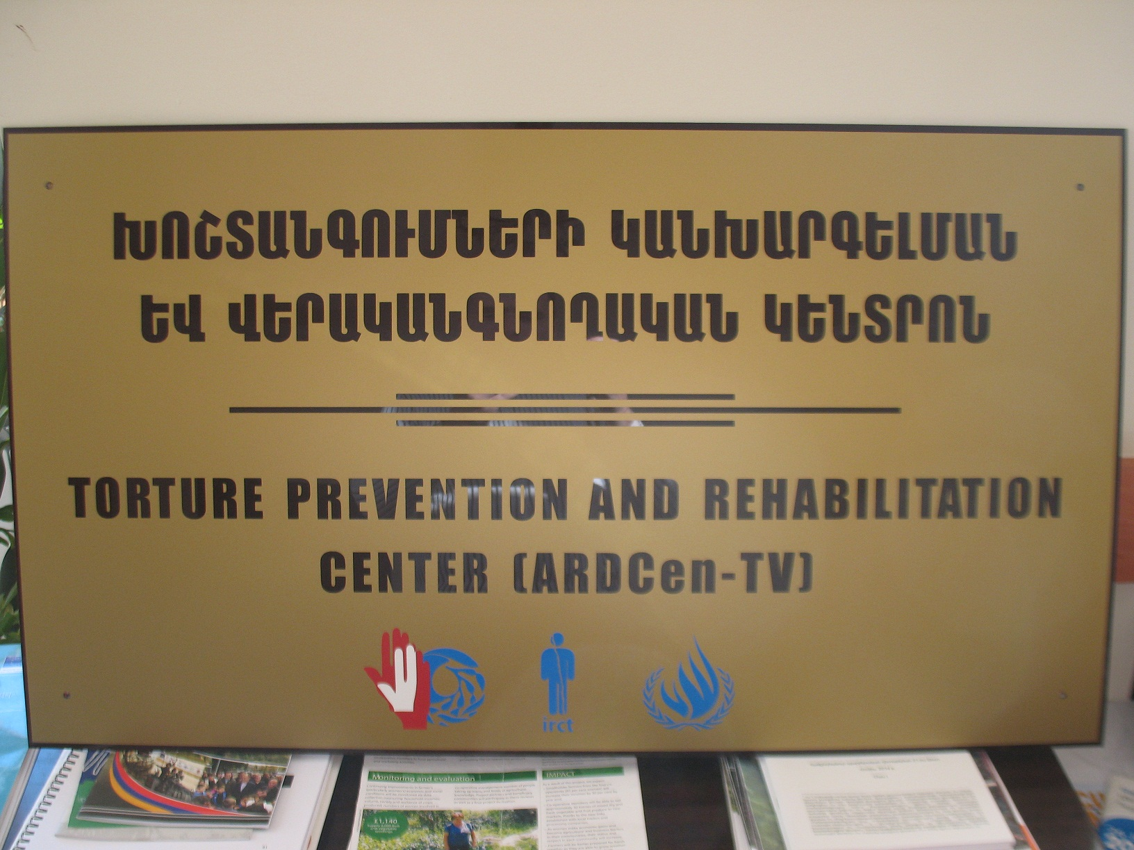 CONFERENCE ON PROTECTION OF VICTIMS OF TORTURE